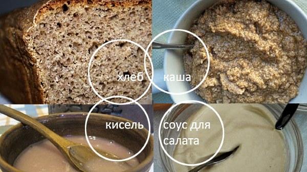 Мука из семян льна. Полезные свойства и возможный вред. Как употреблять для пользы организму