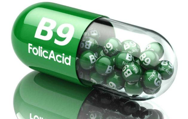 фолиевая кислота, витамин В9