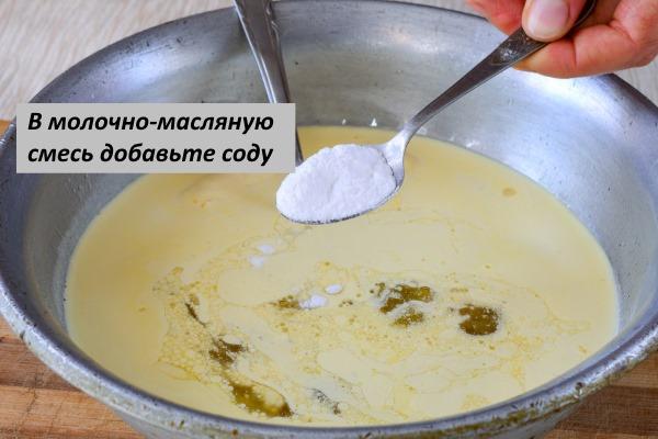 как сделать масло из молока в домашних условиях быстро