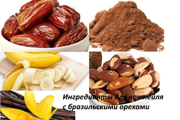 Полезные свойства бразильского ореха, противопоказания, вред для женщин, мужчин. Состав и калорийность