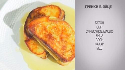 Бутерброды на праздничный стол, скорую руку на природу. Простые и вкусные рецепты приготовления с фото