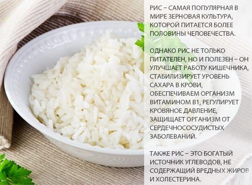 Как приготовить рисовую кашу на молоке в мультиварке. Пошаговые рецепты с тыквой, пшеном, изюмом, маслом, сахаром. Пропорции, калорийность