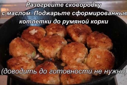 Рецепт приготовления ленивых голубцов пошагово: в духовке, кастрюле, мультиварке, на сковороде. Фото