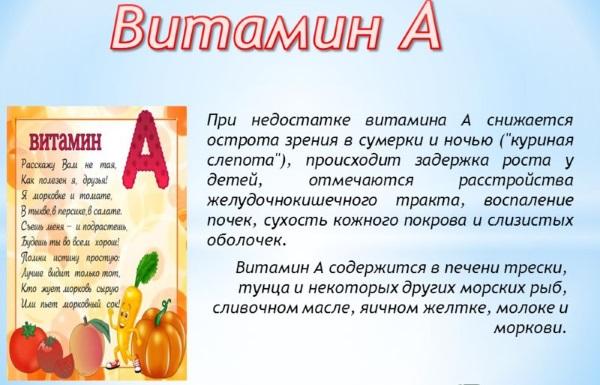 Полезные свойства моркови, вред для организма, здоровья беременных, при сахарном диабете. Вареная, тушеная, запеченная, тертая, сырая, сок, ботва