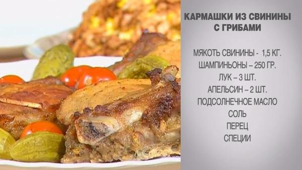 Приготовить свинину быстро и вкусно в духовке. Рецепты в фольге, на ужин, с картошкой, помидорами и сыром, пряностями