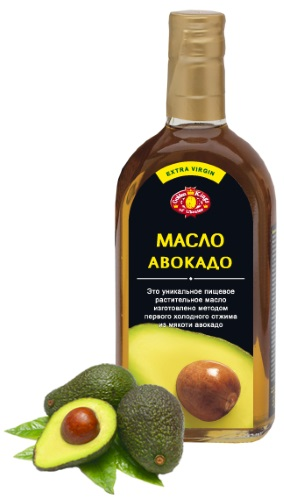 Масло авокадо. Свойства и применение, польза в косметологии, кулинарии, медицине. Состав, как использовать, хранить