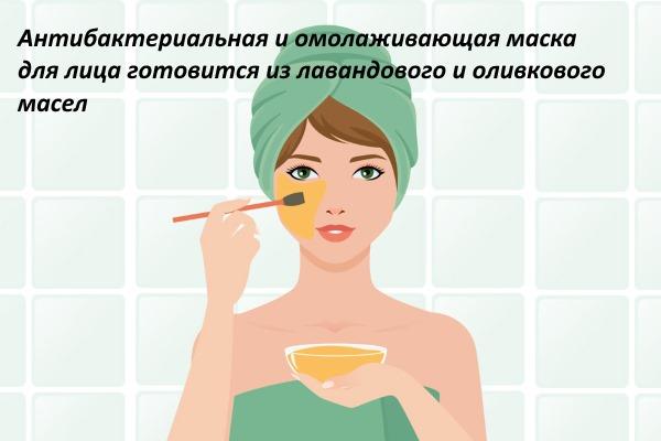 Масло лаванды. Свойства и применение, польза и вред эфирного масла в косметологии, медицине