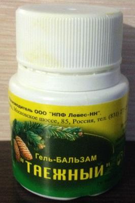 Медвежий жир. Лечебные свойства и противопоказания для мужчин, женщин, детей, применение в народной медицине внутрь, наружно