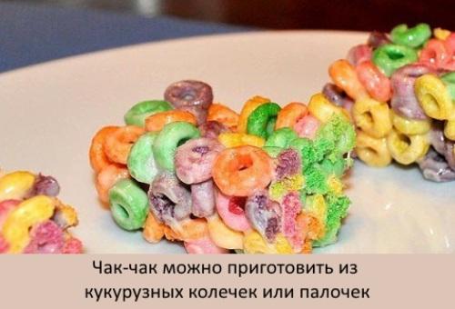 Чак-чак. Лучшие рецепты пошагово с фото: по-татарски, с водкой и без, крупный и небольшой