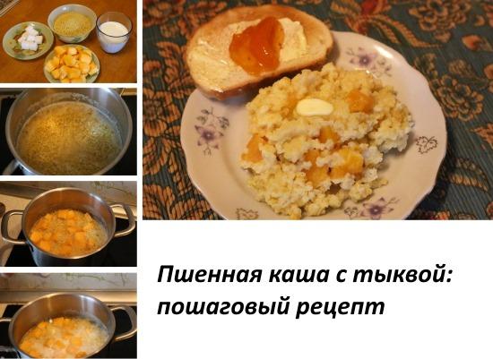 Каша из тыквы. Рецепты с пшеном, рисом, молоком. Как приготовить быстро и вкусно в духовке и мультиварке