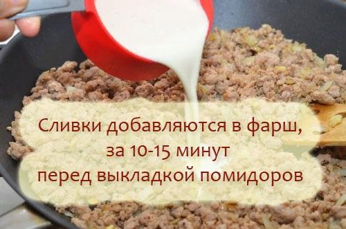 Паста Болоньезе. Рецепт с фаршем, классический, томатной пастой. Как приготовить пошагово с фото