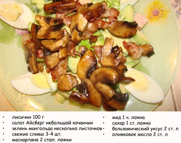 Салат Айсберг. Калорийность, польза и возможный вред, рецепты приготовления с фото