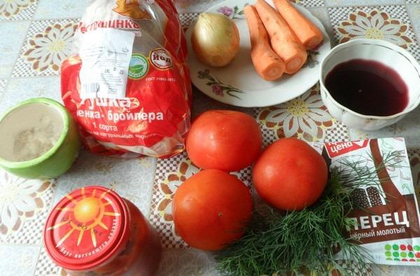 Чахохбили по-грузински из курицы. Как приготовить в мультиварке, сковороде, духовке, классический рецепт из свинины, утки, говядины, с курицей
