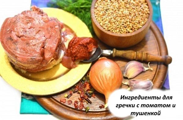 Как приготовить гречку с тушенкой в мультиварке: Редмонд, Поларис, Панасоник, Филипс. Рецепты