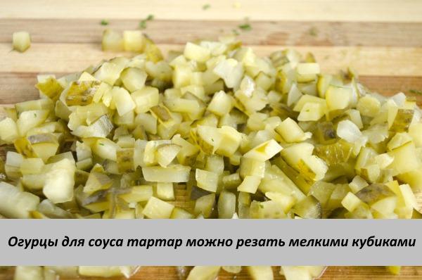 Соус тартар. Классический рецепт, с солеными огурцами, из говядины, лосося, с майонезом, сметаной