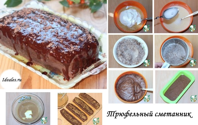 Сметанник торт. Рецепт классический, татарский, ванильный, шоколадный, с творогом. Как приготовить на сковороде, в духовке, мультиварке