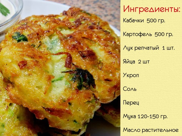 Рецепты драников из кабачков и картошки на сковороде, в духовке, с сыром, фаршем, мясом, без яиц