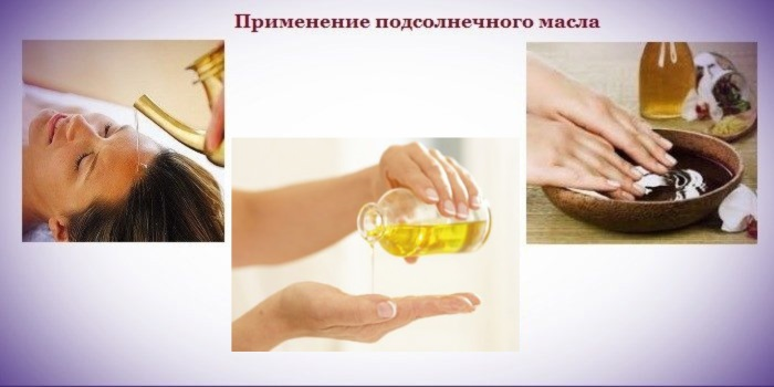 Подсолнечное масло. Состав, польза и вред, калорийность, применение в народной медицине, косметологии, кулинарии