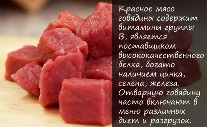Рассольник с перловкой и солеными огурцами. Классический рецепт супа на зиму, с рисом и мясом, курицей
