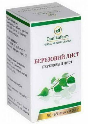 Листья березы. Лечебные свойства, рецепты применения в медицине, противопоказания