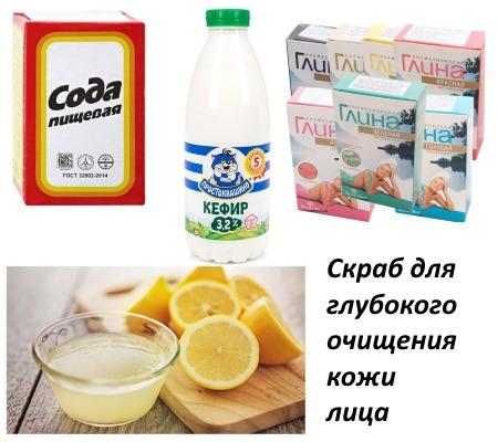 Пищевая сода. Польза и вред для здоровья, как принимать для похудения, лечение. Отзывы врачей