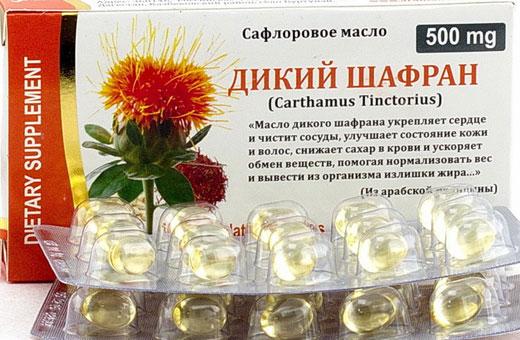 Сафлоровое масло. Полезные свойства, состав, как принимать, противопоказания и возможный вред