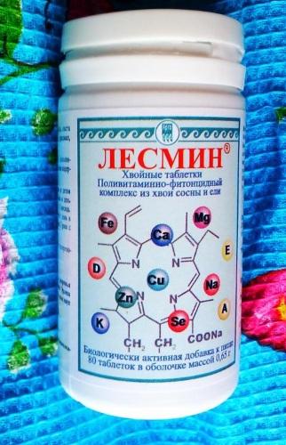 Сосновые иголки. Лечебные свойства, рецепты применения в медицине. Противопоказания