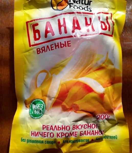 Сушеные бананы. Польза и вред для организма, как приготовить в духовке, рецепты для похудения