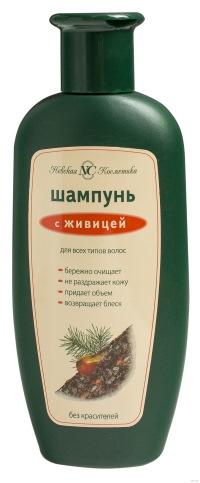 Живица кедровая. Лечебные свойства, применение, где купить на кедровом масле, как принимать