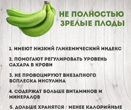 Банан слабит или крепит стул, желудок взрослого, детей. Как действует на кишечник, переваривается