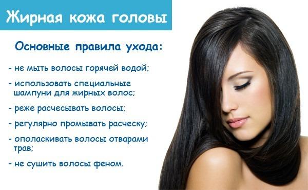 Овсяной отвар. Польза и вред для мужчин, женщин, как принимать, лечебные свойства, рецепты