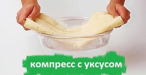 Яблочный уксус для ног. Применение от пота, запаха, грибка ногтей, варикоза, натоптышей
