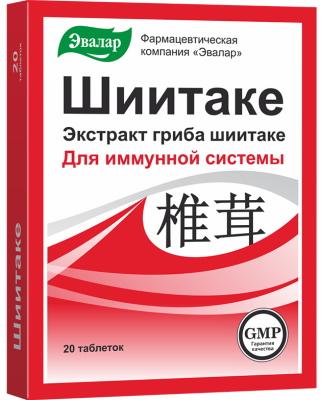 Шиитаке гриб. Полезные свойства и противопоказания